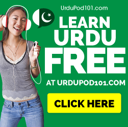 Learn Urdu with UrduPod101.com