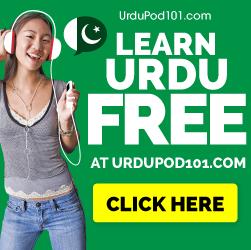 Learn Urdu with UrduPod101.com